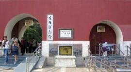 Ming Tombs Tours