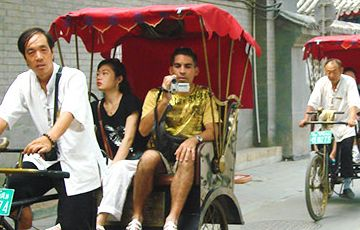 Beijing Old Hutong Private Half Day Tour