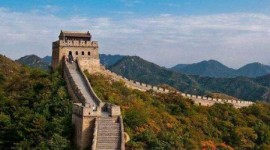 Beijing Package Tours