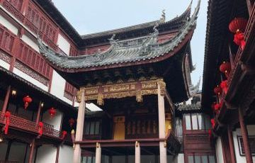 Shanghai Half Day City Tour Afternoon