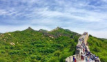 5-Day Group Package to Badaling Great Wall and City Highlights (Without Hotel)