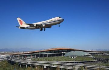 Beijing Airport to Beijing Hotels Transfer Service