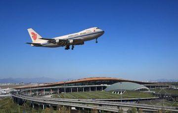 Beijing Airport to Beijing Hotels Transfer Service