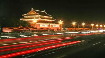 Old and New Beijing Architecture Private Night Tour