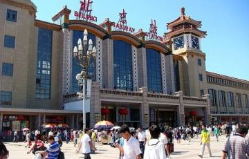 Beijing Train Station to Beijing Hotels Transfer Service