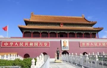 Beijing Downtown Car Rental Service