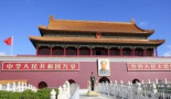 Mutianyu Great Wall, Forbidden City and Tiananmen Square Group Day Tour