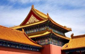 Badaling Great Wall, Forbidden City and Tiananmen Square Private Day Tour