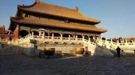 Forbidden City Tours