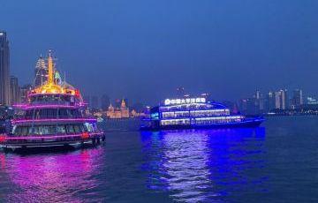Evening Huangpu River Cruise & Bund City Lights