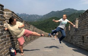 Beijing Airport to Mutianyu Great Wall and Forbidden City Layover Tour