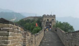 Mutianyu Great Wall and Ming Tomb (Dingling) Private Day Tour