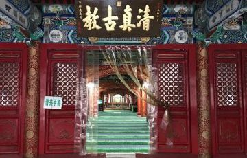 Beijing Muslim One Day Private Tour A