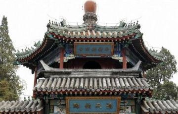 Beijing Muslim One Day Private Tour C