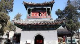 Beijing Muslim Tours