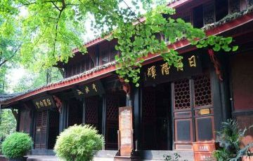 Chengdu City Highlights Private Day Tour A