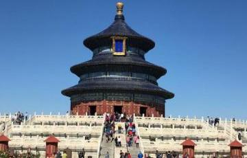 Beijing Airport to Forbidden City and Temple of Heaven Layover Tour