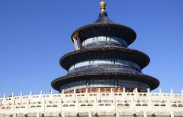 Forbidden City, Tiananmen Square and Temple of Heaven Private Day Tour