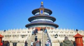 Temple of Heaven Tours