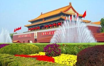 Forbidden City, Tiananmen Square, Temple of Heaven and Summer Palace Group Day Tour