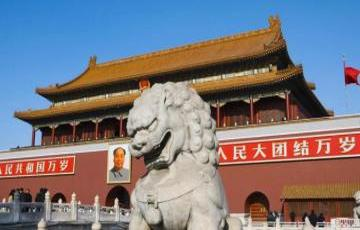 Forbidden City, Tiananmen Square and Beijing Hutong Private Day Tour