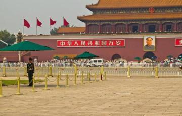 Beijing Airport to Forbidden City, Temple of Heaven and Summer Palace Layover Tour