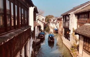Suzhou & Zhouzhuang Water Village One Day Excursion