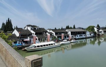 Seven Treasure Town & Zhu Jia Jiao Water Village One Day Excursion
