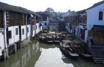 Zhu Jia Jiao Water Village Half Day Excursion