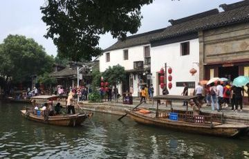 Shanghai to Zhujiajiao Watertown Private Day Tour